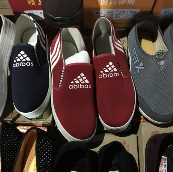 abibas is my fav brand of shoes! : crappyoffbrands