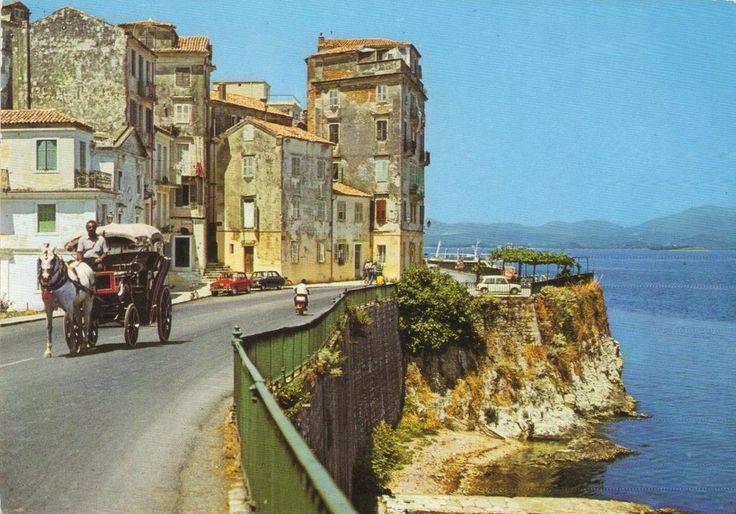 Η παλιά πόλη της Κέρκυρας τη δεκαετία του 70.  #Corfu old town circa 1970