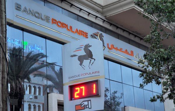 La Banque Populaire Recrute Plusieurs Profils Sur Tout Maroc Plaisir Broadway Show Signs Broadway