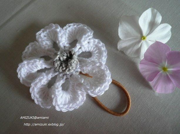 最後まで糸を切らずにお花のヘアゴム♪・アレンジ編の作り方|編み物|編み物・手芸・ソーイング|作品カテゴリ|アトリエ