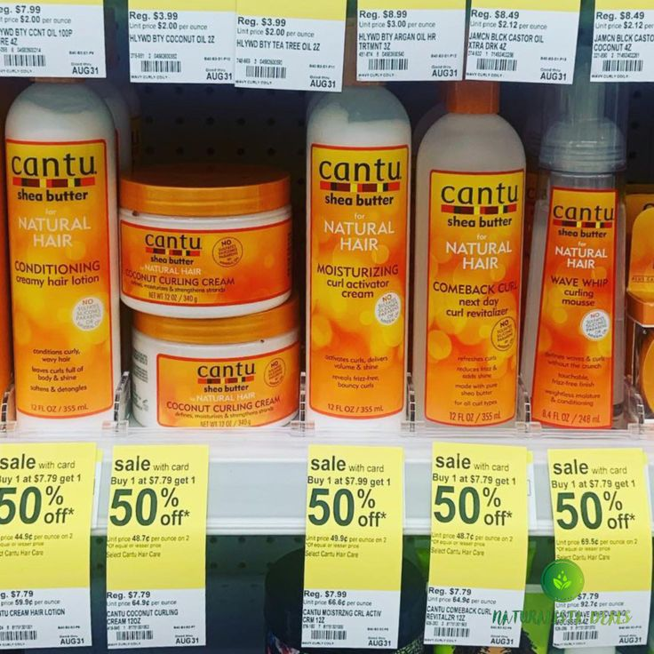 BOGO 50 OFF MyCurlMyCantu Haircare walgreens this week