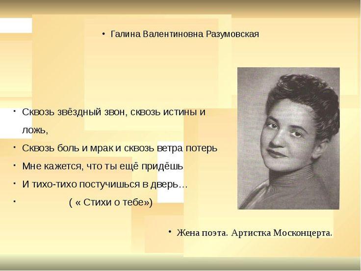 Самые известные стихи Эдуарда Асадова. Обсуждение на LiveInternet - Российский Сервис Онлайн-Дневников