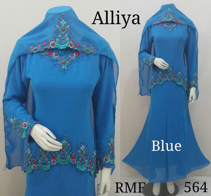 Fancy Abaya - Kaftan dress - Muslim Dress - Muslim Wedding Dress - Abaya Maxi Dress - Moroccan Kaftan - Dubai Kaftan - Alliya Dress by Mustikacollection on Etsy