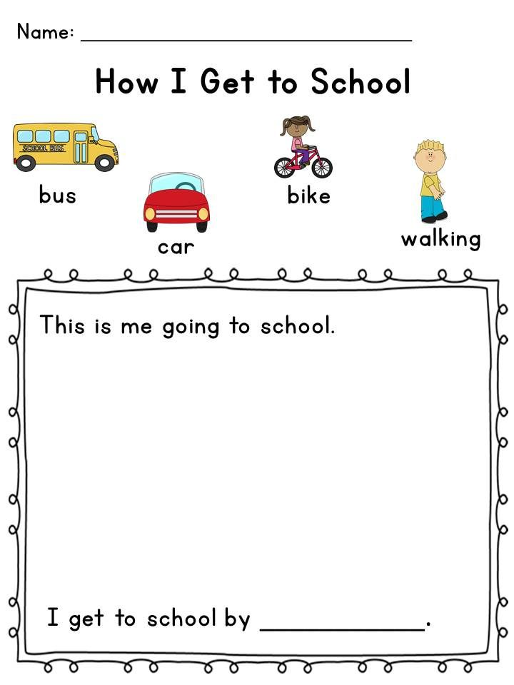 "Free ""All About Me"" Pack ~ Beginning of the year early literacy activities that help calm those back to school jitters!"