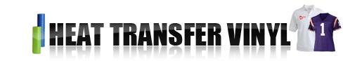 Heat Transfer Vinyl, Heat Press Vinyl, Heat Transfer Material - Buy Site