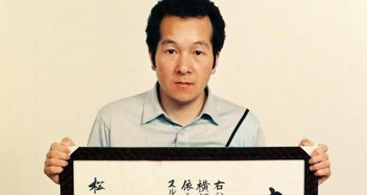 Group Action Oct 2016 - Japan, don't execute Matsumoto Kenji | Amnesty International UK