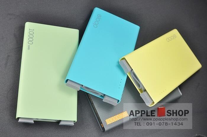eloop E10 : 10,000mAh Power Bank แถมถุงผ้าฟรี แบตเตอรี่ Lithium Polymer คุณภาพสูง http://evpo.st/1h8xO9Y