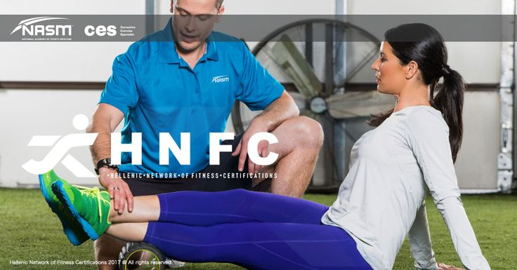 Διορθωτική άσκηση: πως να κρατήσετε τους ασκούμενούς σας χωρίς τραυματισμούς, χωρίς πόνο ώστε να επιστρέφουν σε εσάς ξανά και ξανά