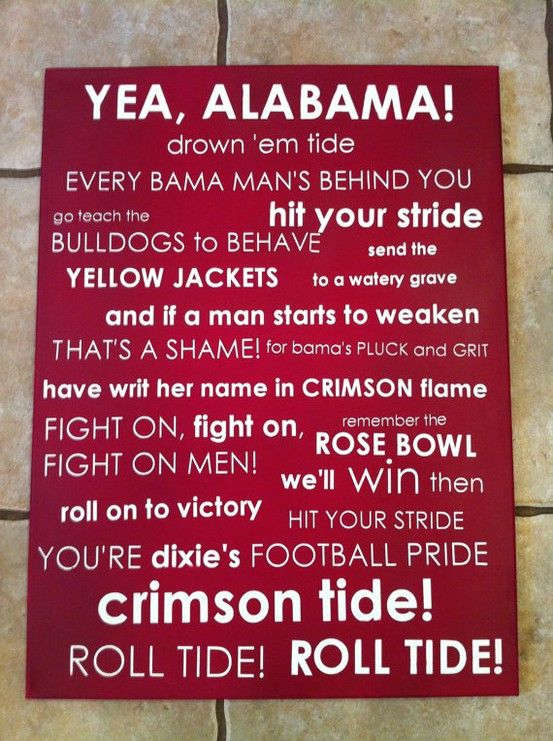 This would be far better as two panels in white and gold. Go Jackets! It is interesting to find out that Tech is in Alabama's fight song.. yay SEC founder
