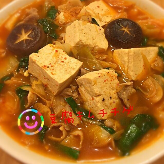ご飯がすすむー ビールもすすむー キムチの辛味と野菜の甘み〜 韓国家庭料理の定番です - 19件のもぐもぐ - 豆腐キムチチゲ by kozue39