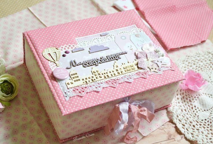 Купить Мамины сокровища для девочки с домиками, подарок новорожденному. - мамины сокровища, мамины сокровища девочка