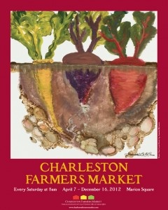 Charleston Farmers Market- check out the juice joint
