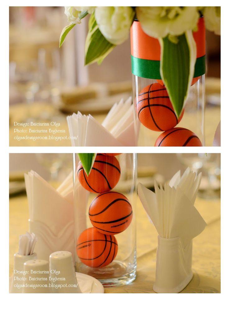Baiciurina Olga's Design Room: Basketball Wedding Theme-Яркая Свадьба в баскетбольном стиле!