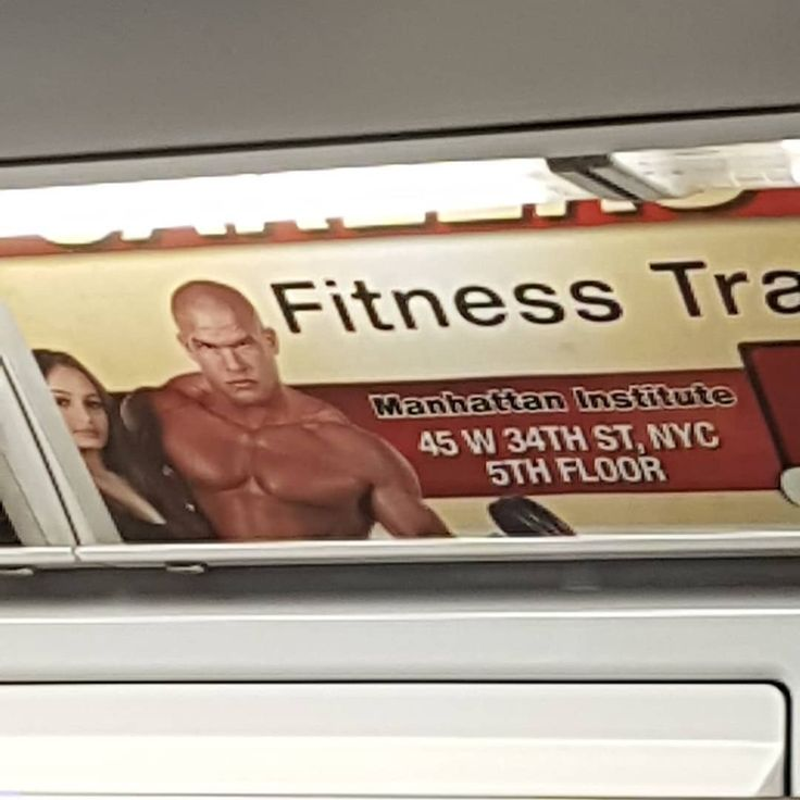 anyone else see this on the subway? what level of fitness training is this image supposed to suggest? and the medical assistant certainly isn't doing such a great job- that person is a skeleton now. I am curious to see what images they pair with the other fields they offer education for: #dialysistechnician #phlebotomy #medicalbiller. if your medical professional has training from manhattaninstitute you may be in for a wild ride.