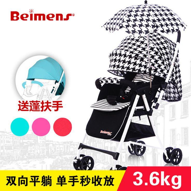 Beimens baby stroller highest version 80cm sleep super light baby car EU standard baby strollers brand baby umbrella car