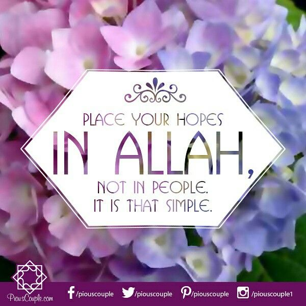 #piouscouple #Hope #trust #onallah #notpeople