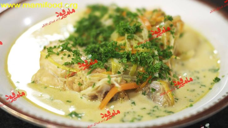 طرز تهیه #سوپ_واترزویی با ماکروفر که یک غذای خوشمزه و پیش غذای مناسب  برای شماست را در سایت مامی فود بخوانید  به این سوپ ، سوپ ماهی نیز گفته می شود