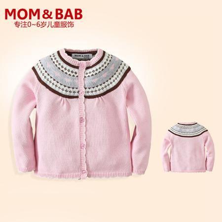 МАМА и Баб весной новой девушки хлопок вязать кардиган Пальто детское девочек Детские Детские свитера  — 1297.78р.
