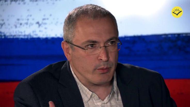 Ходорковский и Быков. «Путин попал в спираль, из которой невозможно выбр...