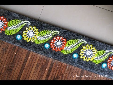 Easy border rangoli | Creative rangoli designs by Poonam Borkar - YouTube