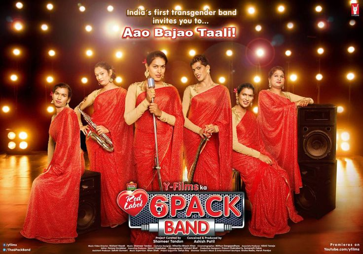 Brooke Bond Red Label Wins Glass Lion Grand Prix for '6-Pack Band' at Cannes It is not every day that the transgender community gets celebrated in a society ridden with stigmas.  India's first transgender band created by Hindustan Unilever's Brooke Bond Red Label bagged top honors at the 63rd International Festival of Creativity in Cannes. Brooke Bond Red Label 6 Pack Band won the Glass Lions Grand Prix, a category introduced to celebrate culture-shifting creativity tha