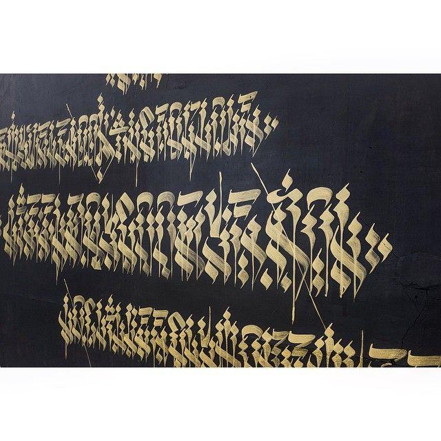 Black & Gold... #soemone #calligraphy #calligraphie #calligraffiti #blackandgold #black #gold #urbex #urbanexploration #type #dailytype #handmadefont #handwritten #streetcanvas #