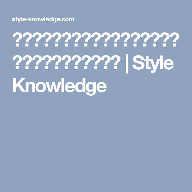 寝る前に飲むマジックドリンク!痩せる飲み物の効果と作り方 | Style Knowledge