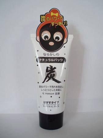 Máscara facial de carvão vegetal Daiso Charcoal Mask, ajuda a reduzir os cravos e a oleosidade da pele. Modo de usar na foto seguinte. 80g R$33,00 +código de rastreamento #FRETEINCLUSO é só acessa e conferir https://www.facebook.com/photo.php?fbid=703877266296347&set=a.703860616298012.1073741846.552773321406743&type=3&src=https%3A%2F%2Fm.ak.fbcdn.net%2Fsphotos-c.ak%2Fhphotos-ak-prn2%2Ft1.0-9%2F1231554_703877266296347_275363302_n.jpg&size=337%2C450