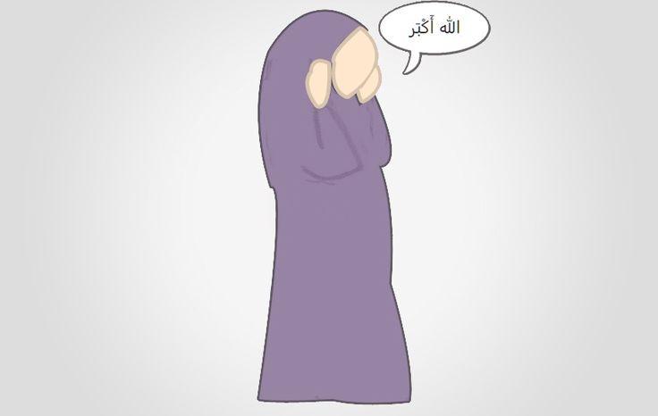Fini les moments de solitude où lorsque vous priez derrière l'imam vous vous demandez pourquoi il y a parfois de longs silences! Ce silence, c'est celui de l'invocation... Et quel meilleur moment que la prière pour invoquer son Seigneur !