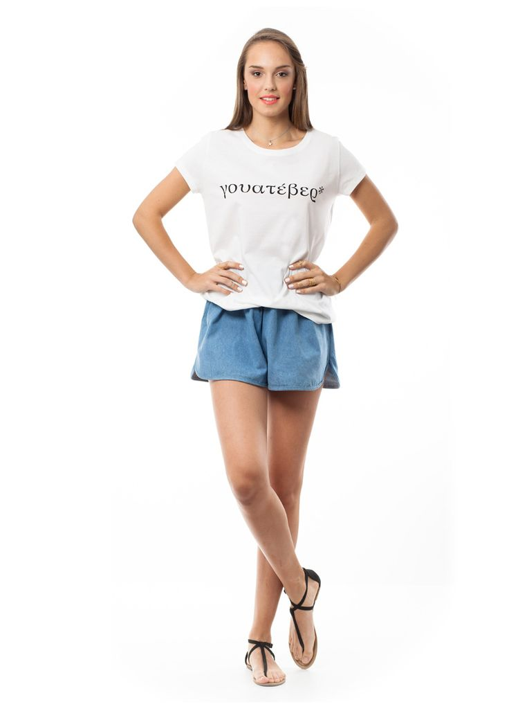 T-shirts made in Greece! English words written in Greek!  γουατέβερ* (whatever) t-shirt!