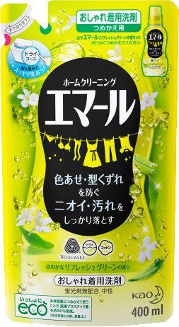 エマール リフレッシュグリーンの香り つめかえ(400mL)