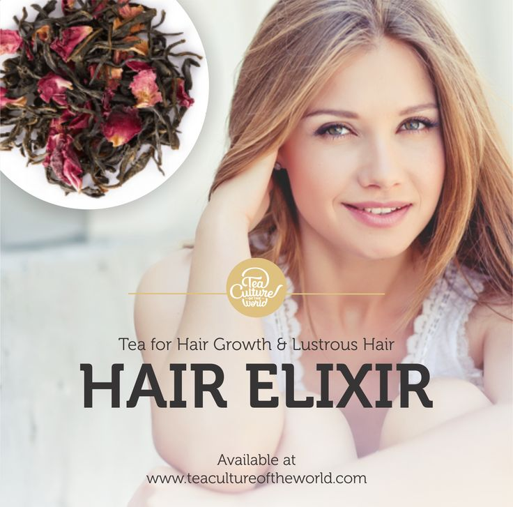 Dry skin and tanning worrying you ? Our evening #teatip is here to the rescue at it's natural best. A tea for all your hair problems. Hair Elixir from Tea Culture of the World.