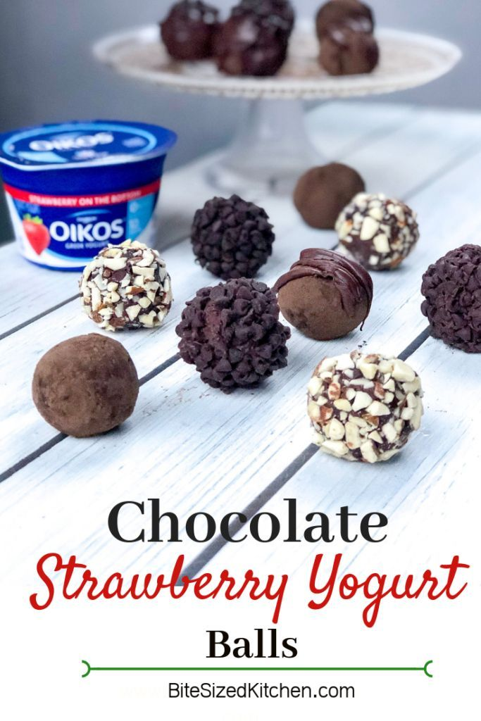 Healthy Chocolate Strawberry Yogurt Truffles Recipe Dessert