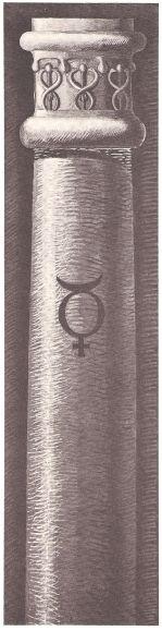 Fünfte Säule – MERKUR (gezeichnet von Karl Stahl, München)