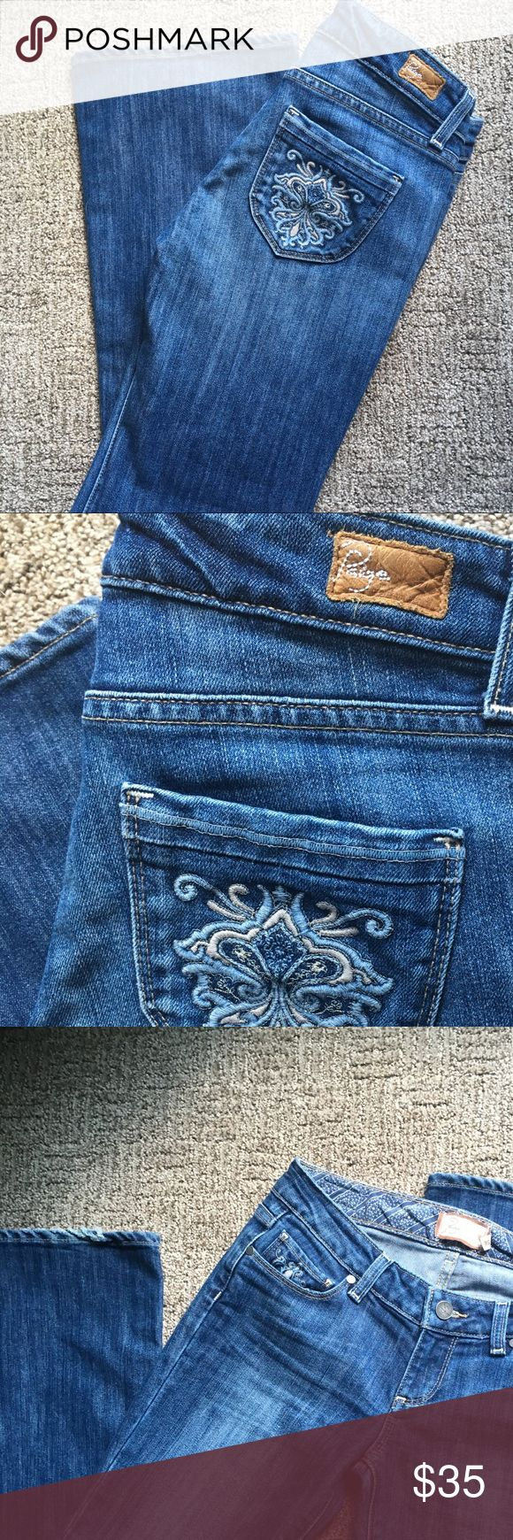 Paige jeans size 26 Paige jeans size 26 with an inseam of 33. In excellent new condition. Thanks for looking. Happy Poshing! 👠👚👕 PAIGE Jeans Flare & Wide Leg