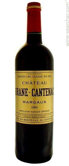 CHATEAU BRANE CANTENAC Bordeaux Blend 2010 (Margaux, France)