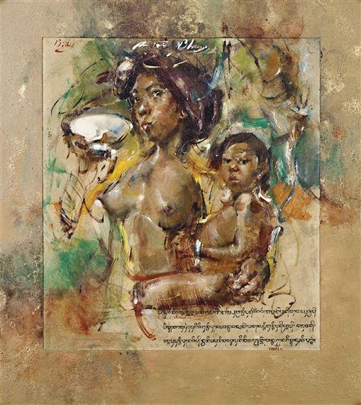 Antonio Blanco - Ibu Bali dan Anak (Balinese vrouw met kind)
