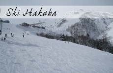 The Hakuba Valley is situated in the heart of the mountainous Japan Alps and consists of 10 resorts with over 200 runs.