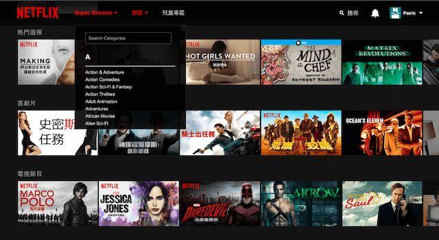 Super Browse 開啟 Netflix 隱藏電影分類!讓網站顯示所有影片清單(Chrome、Firefox)