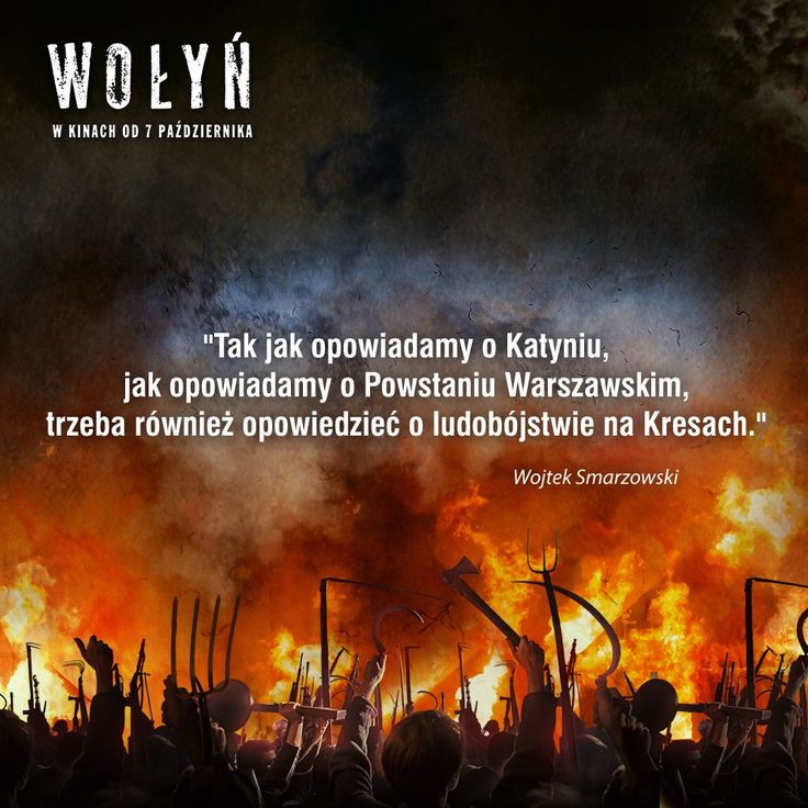 Opowiesc o zbrodni ukrainskiej na Polakach