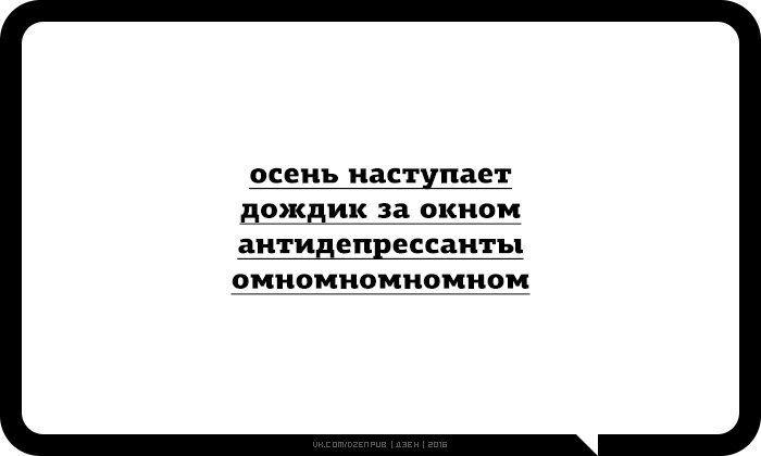 • Чайлдфри по-русски •