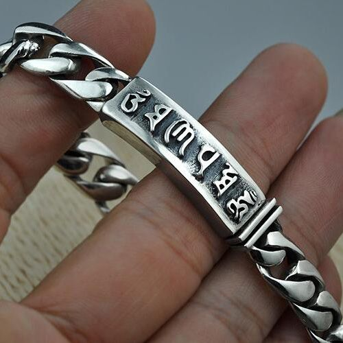 Men's Sterling Silver Six Word Proverbs Curb Chain Bracelet