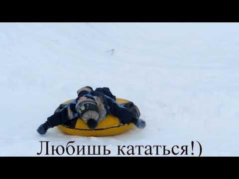 Тюбинг  Санки ватрушка  Зимние развлечения  Катаемся на двухгорье