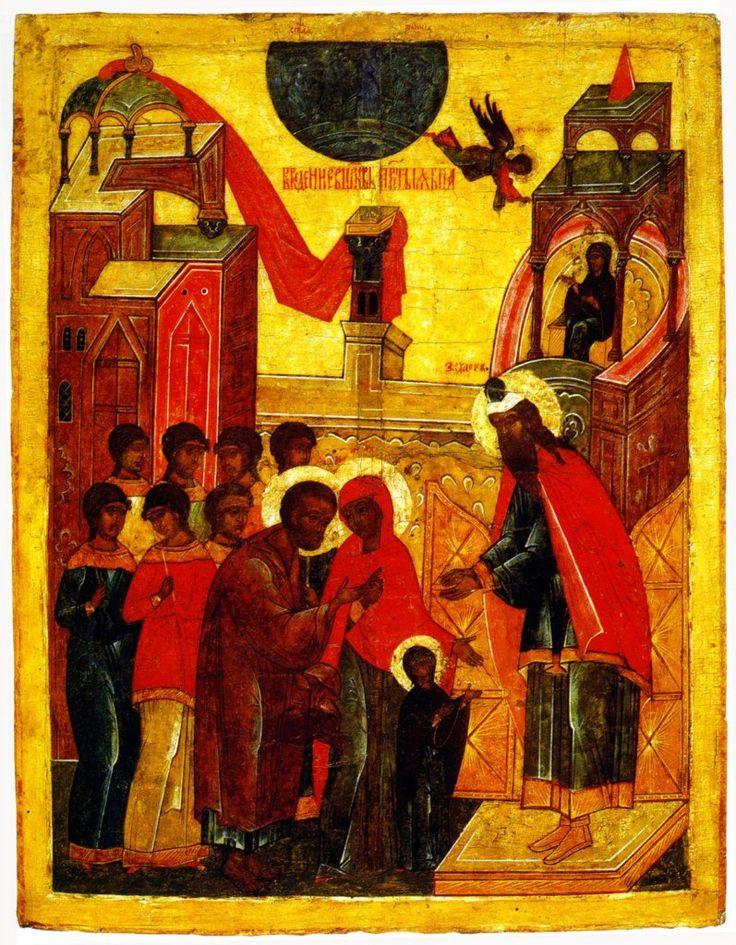 Введение во храм Пресвятой Владычицы нашей Богородицы и Приснодевы Марии.16 век.Россия