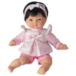 Corolle Calin Yang Asian baby doll