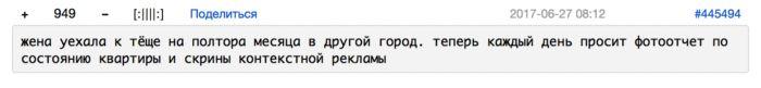 d3.ru – Популярное – Подписки