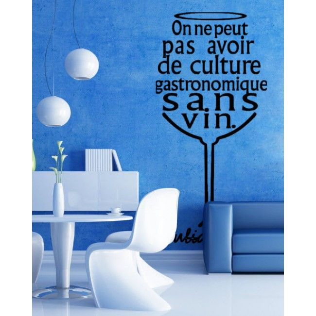 Julia Childs French Quote Premium Vinyl Wall Sticker