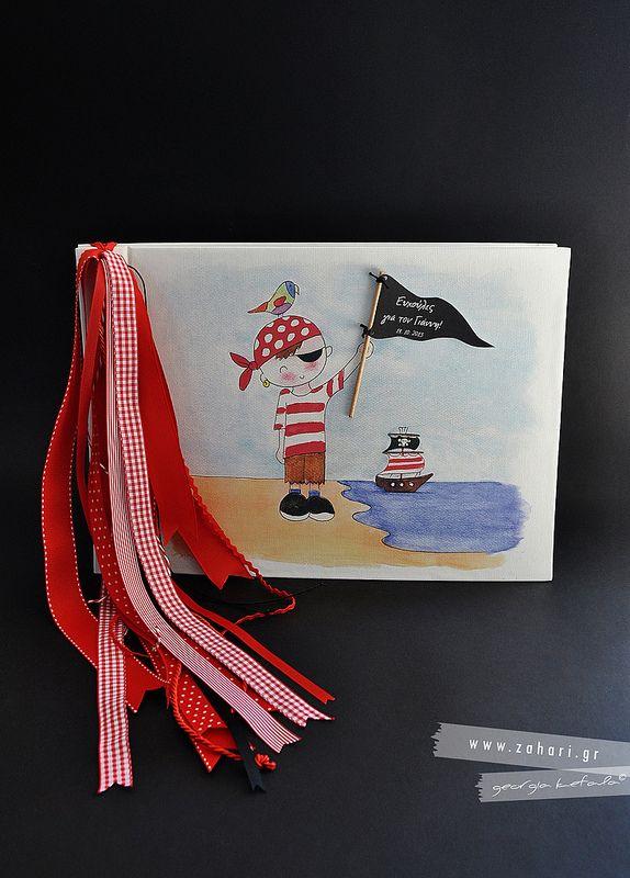 Βιβλίο Ευχών Πειρατής.