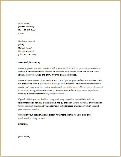 Best  Employee Recommendation Letter Ideas On