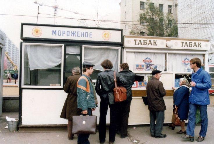 Moscow, 1981   < 279° ru https://de.pinterest.com/julfa56/%D0%B6%D0%B8%D0%B7%D0%BD%D1%8C-%D0%B8-%D0%B1%D1%8B%D1%82-%D0%B2-%D1%81%D1%81%D1%81%D1%80/